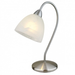 Lampa DIONIS 89893 EGLO